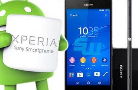 Sony Android 7.1.1'i Kullanan ilk 3.Parti Üretici Olmak istiyor