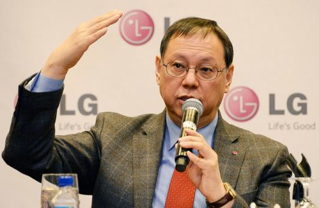 LG Electronics'in Yeni Global CEO'su Belli Oldu