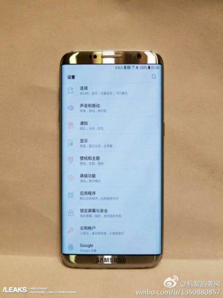 Samsung Galaxy S8 ilk Görüntüsü Ortaya Çıktı