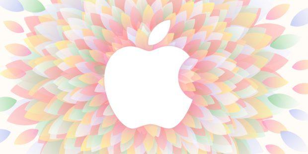 Apple AR Gözlükleri için Carl Zeiss ile Çalışıyor Olabilir