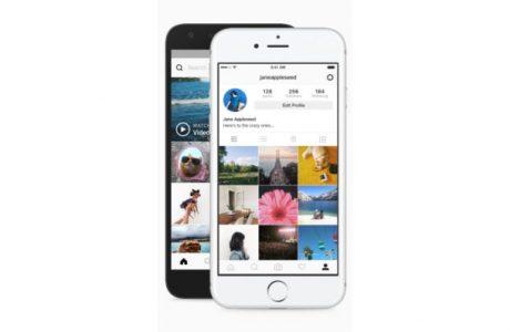 Bazı Kullanıcılarda Instagram Çöküyor, Nasıl Düzeltiriz? Çözüm Burada!