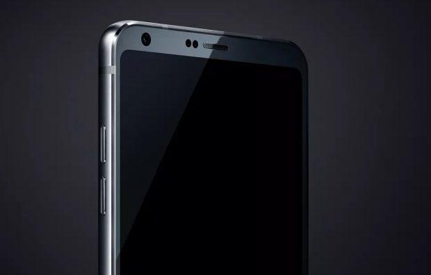 LG G6 ilk Fotoğraf