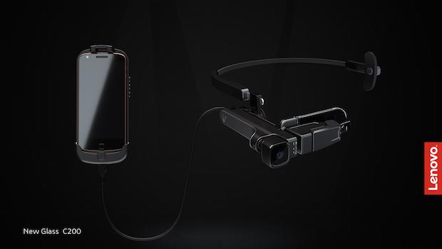 Lenovo New Glass C200 ile Yapay Zeka ve Artırılmış Gerçekliği Bir Arada