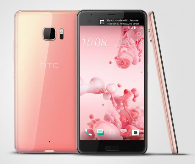 HTC U Ultra: HTC'nin Yeni Amiral Gemisi Tanıtıldı!
