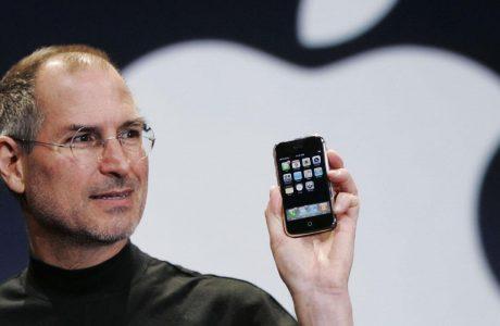 iPhone Tanıtımının 10. Yılı, Steve Jobs 10 Yıl Önce Bugün Böyle Duyurdu!