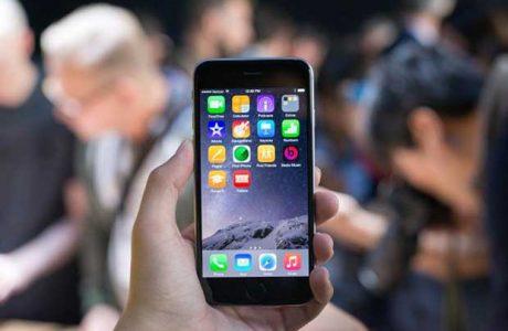 Apple iOS 10.2.1 Güncellemesini Yayınladı