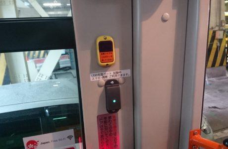 Japonya'da Toplu Taşıma Araçlarında USB Şarj Dönemi