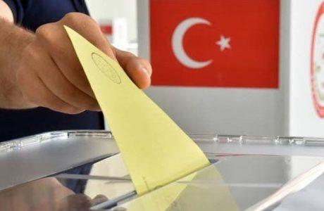Seçmen Sorgulama 2017, Nerede Oy Kullanacağım?