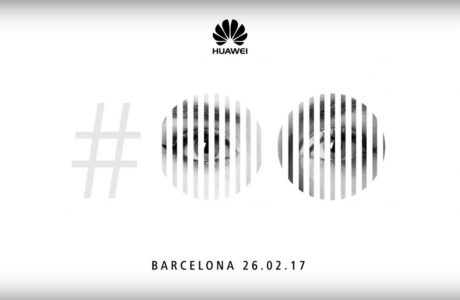 Huawei P10 26 Şubat'ta Geliyor, MWC 2017'de Tanıtılacak!
