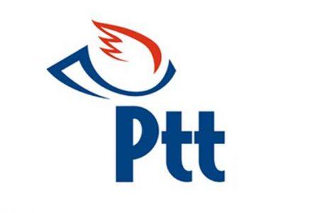PTT Ücretsiz SMS Bilgilendirme Hizmetini Başlattı!