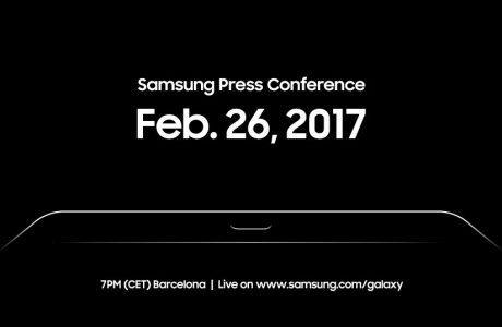 Samsung 26 Şubat'ta MWC'de Bir Şeyler Açıklayacak