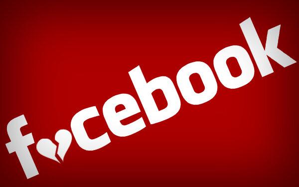Facebook Sevgiler Günü Kartları 13 Şubat'ta Hizmetinizde!