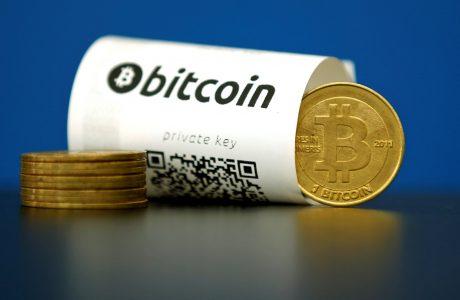 Tarihte Bir İlk, Dijital Para Birimi Bitcoin Altın'dan Daha Değerli