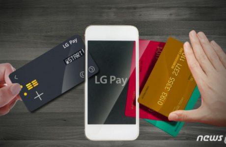 LG Pay Geliyor, Samsung ve Apple Pay'e Yeni Rakip!