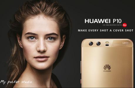 Huawei P10 Kamerası, DxOMARK'a Göre En İyiler Arasında!