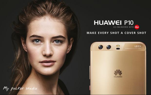 Huawei P10 Türkiye'de Satışı Resmen Başladı, Nereden Alabilirim?