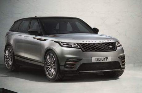 Yeni Range Rover Velar, Range Rover Ailesinin 4. Üyesi