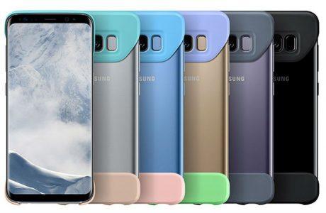 Samsung Galaxy S8 Orjinal Kılıfları Tam Bir Hayal Kırıklığı
