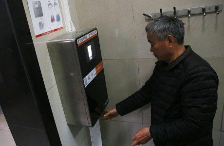 Çin'de, Yüz Tanıma Sistemi Tuvaletlerde Kağıt Hırsızlığına Karşı Kullanılıyor