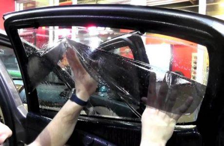 Araçlarda Cam Filmi Yasağı Bugün Resmen Kalktı, işte ŞARTLAR!