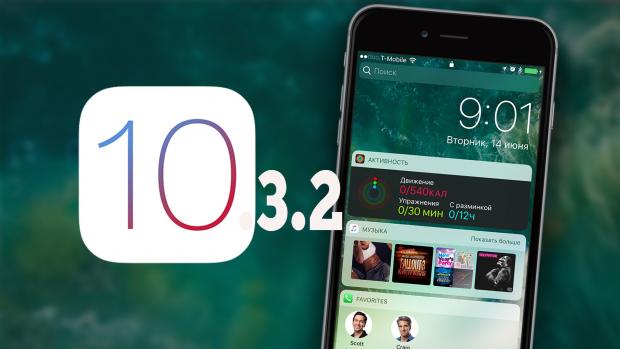 Apple iOS 10.3.2 Beta 2 Sürümü Yayımladı, 32 Bit Desteği Tarih Oluyor