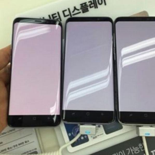 Samsung Galaxy S8 Kırmızı Ekran Problemi Nasıl Düzeltilir?
