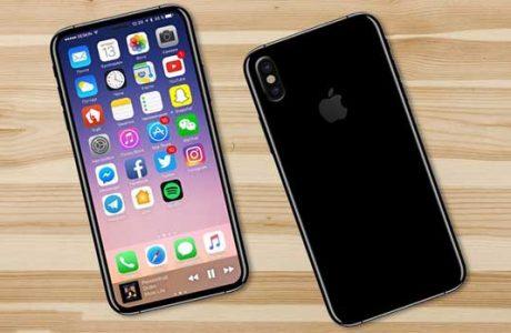 iPhone 8 3D Yüz Tanıma Sistemiyle Geliyor, Touch ID Kalkacak mı?