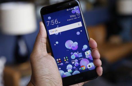 Üç Yardımcı Asistanlı Yeni HTC U11 Fiyatı ve Özellikleri
