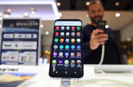 Samsung Galaxy Note 8 Çıkış Tarihi, 8 Ağustos'ta New York'ta