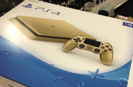 Sony'den Yeni 1TB Gold PlayStation 4 Slim Geliyor, 249$
