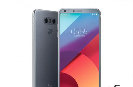 LG G6 Alana 1000 TL İNDİRİM ÇEKİ Kampanyası, KAÇIRMAYIN!