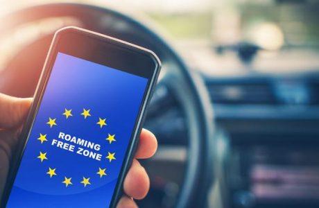 Mobil Roaming – Mobil Dolaşım Avrupa Birliğinde Ücretsiz Oldu