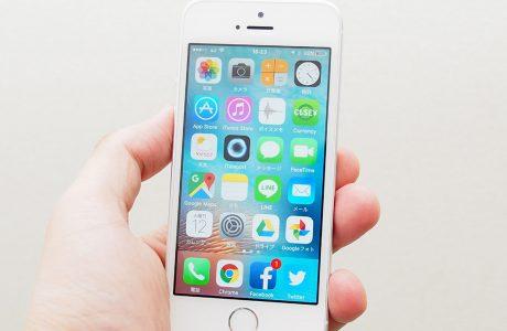 Sağlık için iTunes: iPhone Medikal Geçmişinizi Yönetecek