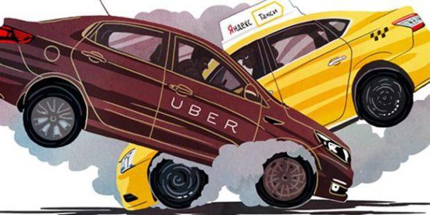 Yandex.TAXI ve UBER'den 6 Ülkede Geçerli Yeni Araç Paylaşım Modeli