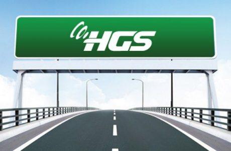 HGS Cezaları Soyguna Dönüştü, Aşırı Yoğunluktan İtiraz N'mümkün!