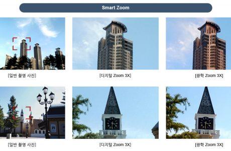 Samsung Galaxy Note 8'in Çift Kamerası Nasıl Çalışacak? 3X Zoom?