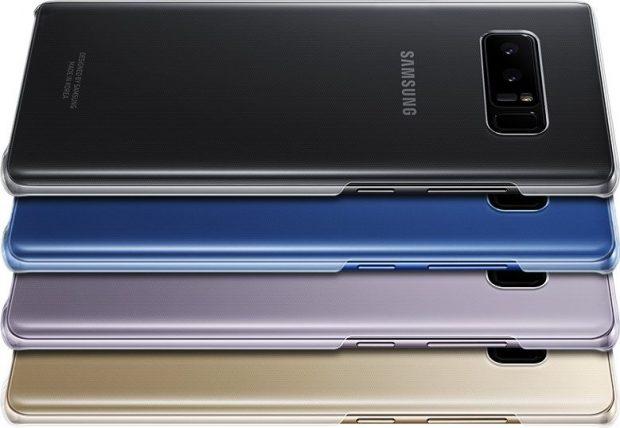 Galaxy Note 8 Clear Kılıf