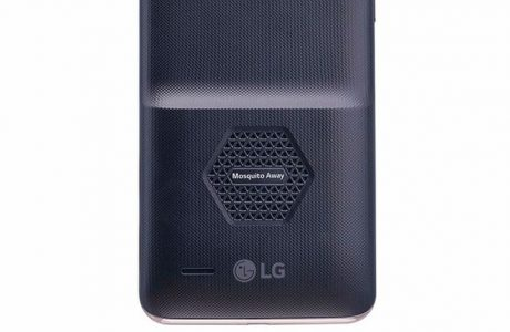 SivriSinek Savar LG K7i Hindistan'da Satışa Çıktı