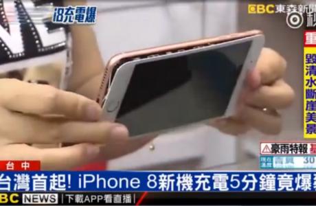 iPhone 8 Plus Şarj Olurken Şişti ve Ekran Gövdeden Ayrıldı