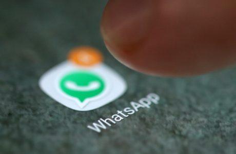 Yedi Dakika içinde Yanlışlıkla Gönderdiğiniz WhatsApp Mesajlarınızı Artık Silebilirsiniz