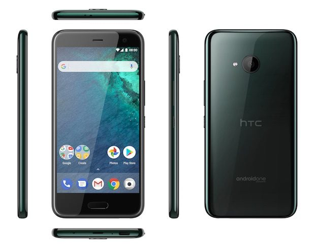 HTC, U11, U11+ ve U12+ için Android Pie