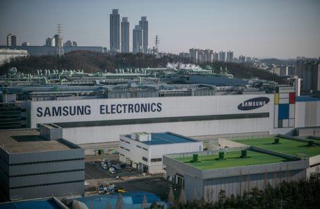 Samsung ikinci Nesil 10 Nanometre Çip Üretimine Başladı