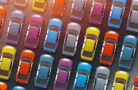 Otomobil Kredisi Limitleri Değişti, Peki Bu Ne Anlama Geliyor?