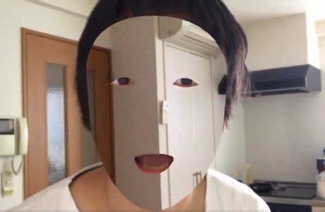 iPhone X Kullanarak Yüzünü Nasıl Sildiğini İzleyin, Optik Kamuflaj