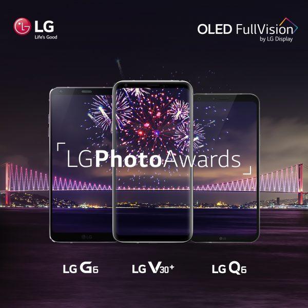 LG Photo Awards 2018