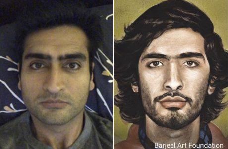Google Müze Uygulaması, Size Benzeyen Müze Portresi Var mı?
