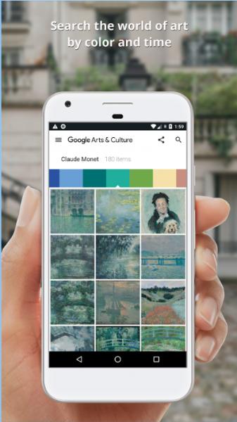 Google Müze Uygulaması