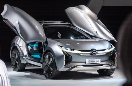 Çinli Otomobil Üreticisi GAC En Verge Elektrikli Konseptini Duyurdu