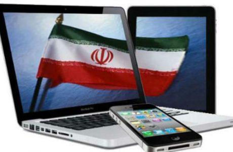 IRIB: Apple, AppStore'a İranlı Kullanıcıların Girişini Engelleniyor
