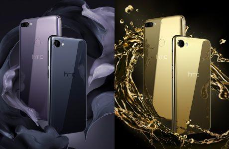 Altın Renkli HTC Desire 12 ve 12+ Hoş Görünüyor, Özellikleri Neler?